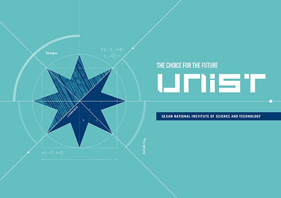 UNIST 학교홍보자료