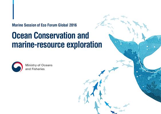 Marine Session of Eco Forum Global 2016