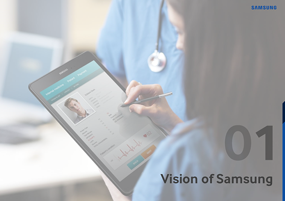 Experience A New Healthcare Solution